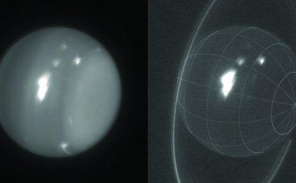 Наблюдения Урана 13 Ноябрь