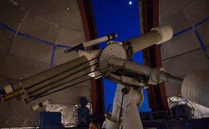 Народная обсерватория в Парке