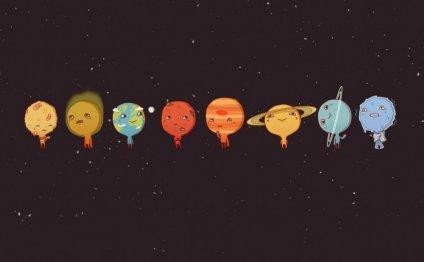 Парад планет 2012 и конец