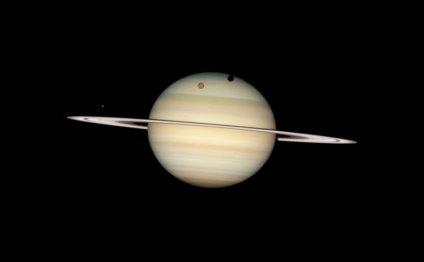 Астрономы получают возможность