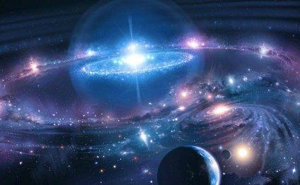 Вся известная Вселенная, какой